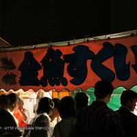 Yatai (small food stall)